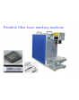 New Shine2 : 10w  Fiber Laser Marking Machine Series Product Details Specifications