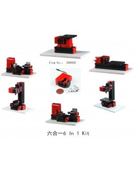 New Shine 6 In 1 basic mini machine kit Z6000