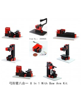 New Shine 8 In 1 With Bow Arm basic mini machine kit in box NS8000ZG