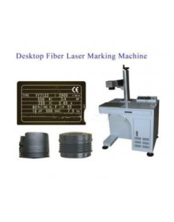 New Shine 2:   50W Fiber Laser Marking Machine