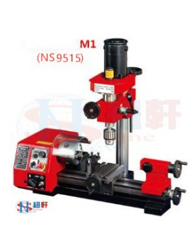 New Shine  M1 multi-function machine lathe, NS9515 type drilling and milling machine multi-function three-in-one machine lathe