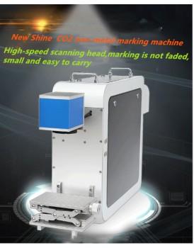 New Shine CO2 non-metal marking machine 30w , 40w , 50w , 70w