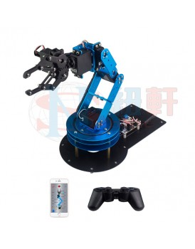 New Shine  LeArm 6DOF Robotic Arm