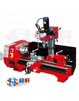 New Shine Small Multi-Functional Machine Tool SM4 Lathe Milling Machine Drilling