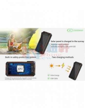 New Shine   15000 mAh  Solar Power Bank with Cigar Lighter