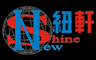 New Shine Education Technology International Co., Ltd
