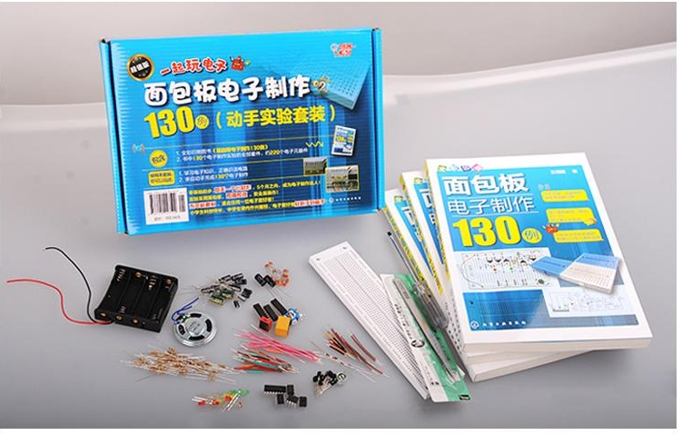 electonic breadboard 130 samples( Simplified Chinese manual)